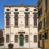 Venice - Ghetto - Levantine Synagogue
