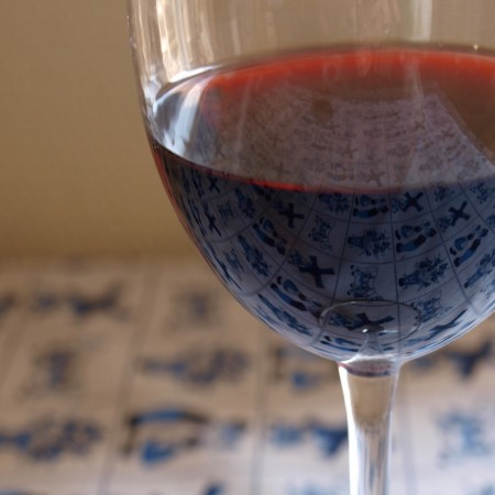 Vino Barolo - Glass of Barolo